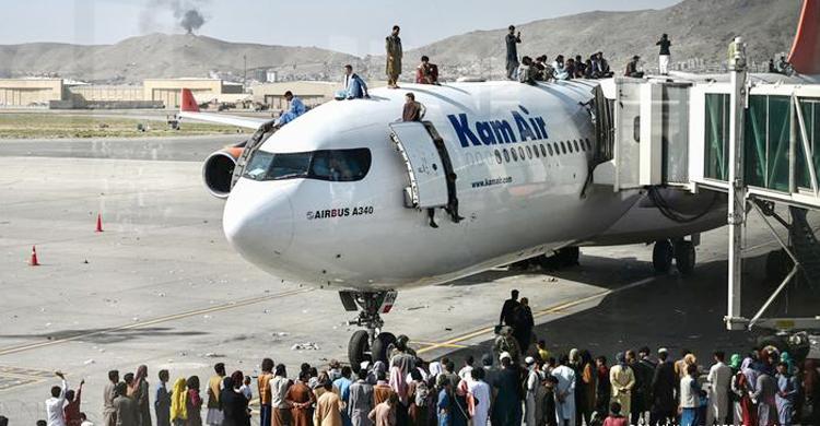Kabul--2.jpg