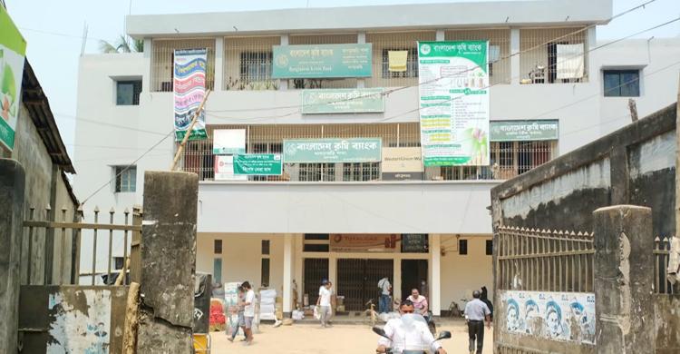 Khagrachari-Chabighar.jpg