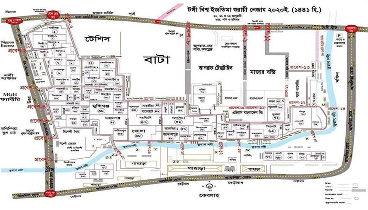 Khitta