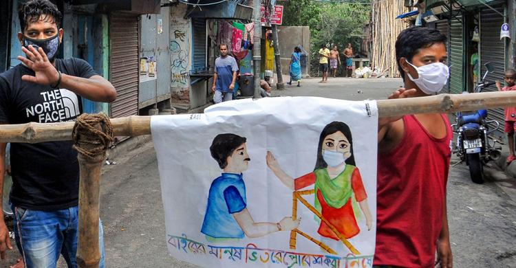 Kolkata-1.jpg