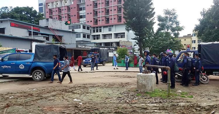 Kurigram-BNP