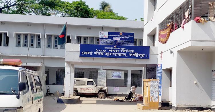 Lakshmipur-Hospital-Pic03.jpg