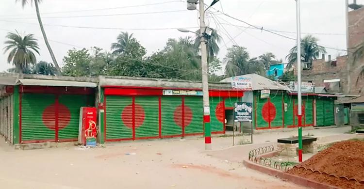 madaripur-1