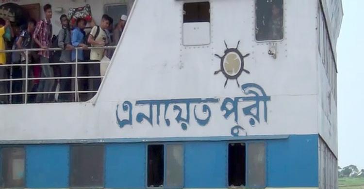 Madaripur-5