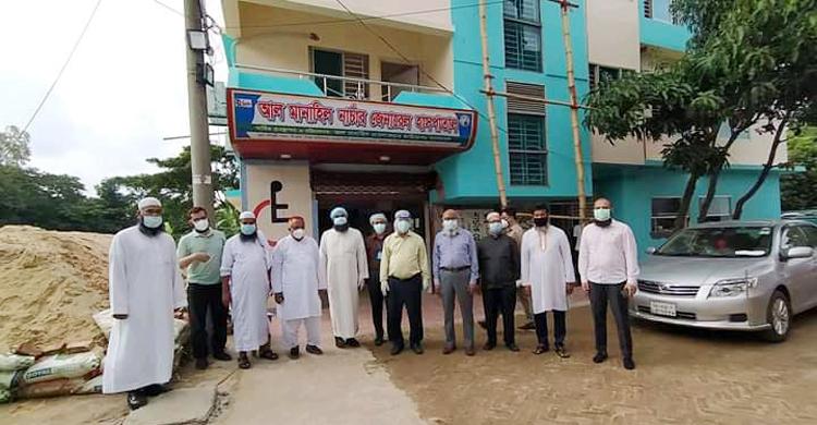 Manahil-Hospital-1