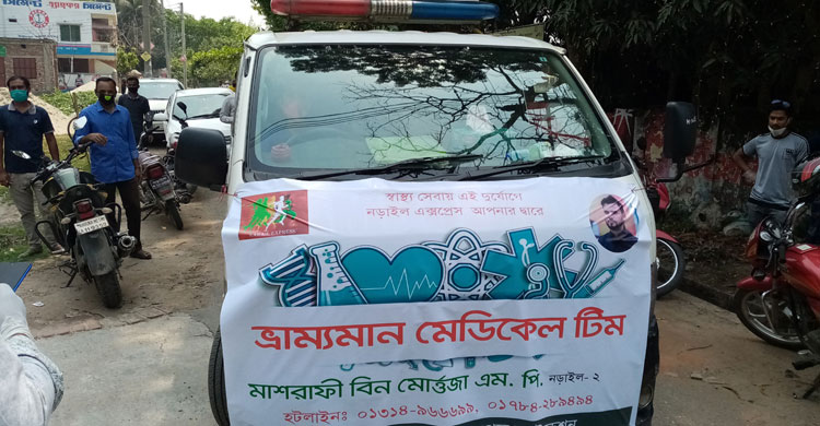 Narail-Masrafi-Medical-2