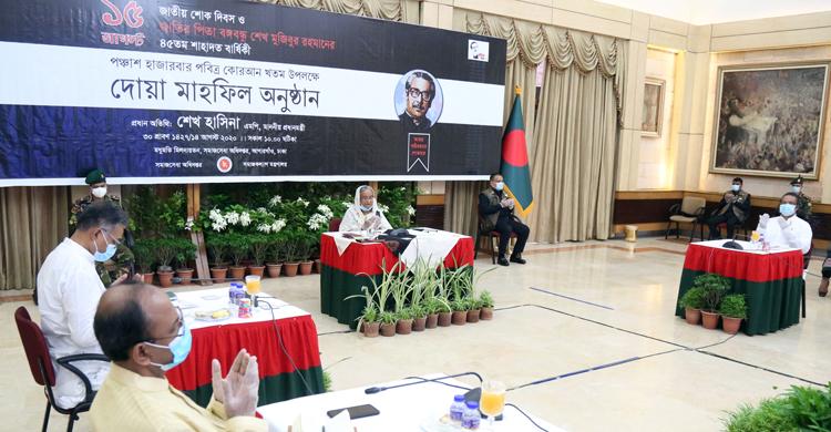 PM-AT-GANO-BHABAN