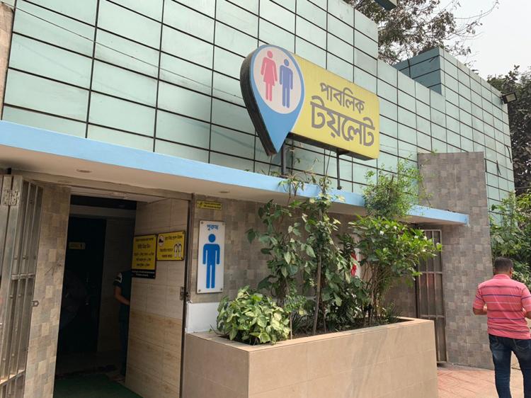 Public-Toilet-1