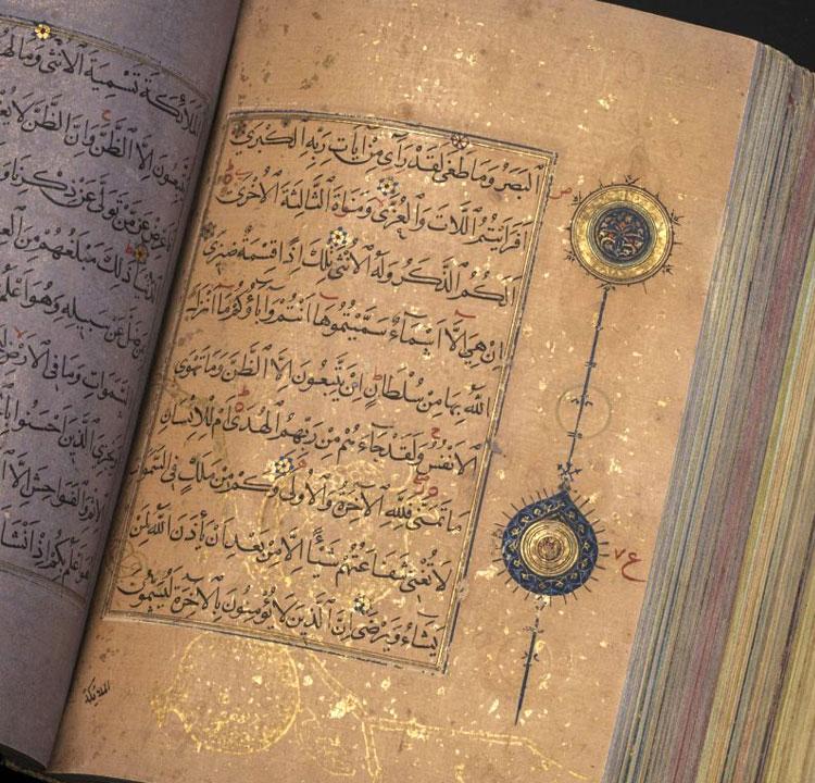 Quran-3