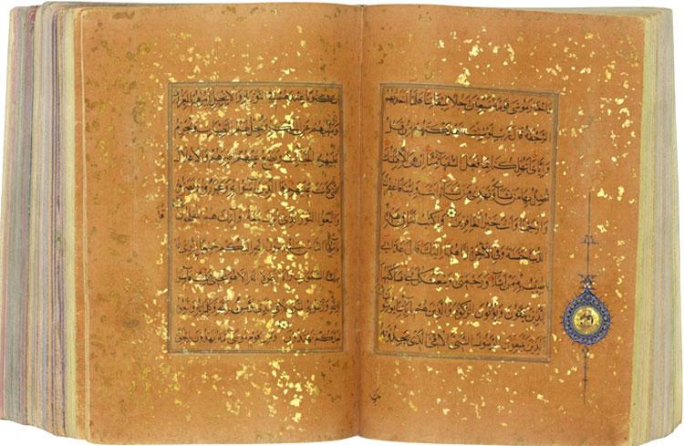 Quran-4