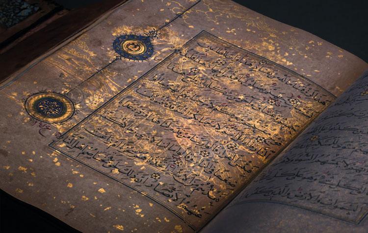 Quran-5