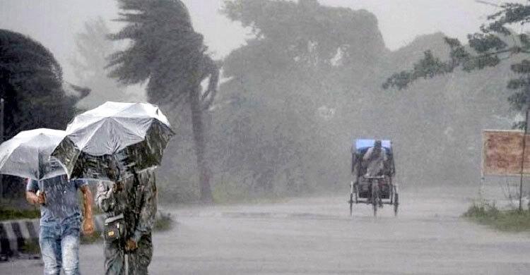 Met office predicts rain or thundershowers