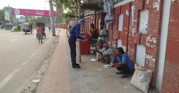 raj-police