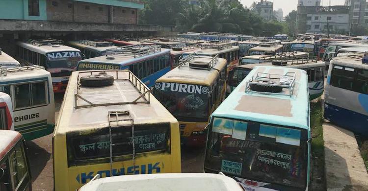 rajshahhi-bus