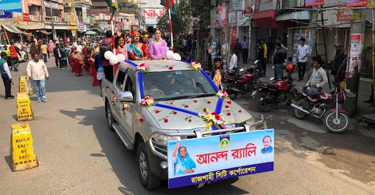 Rajshahi-(3).jpg