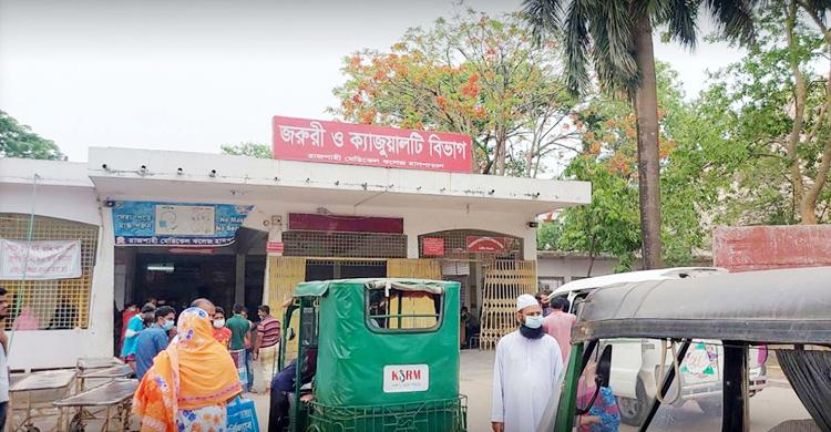 রাজশাহীতে বাড়ছে করোনা রোগী, বেড সঙ্কট রামেকে