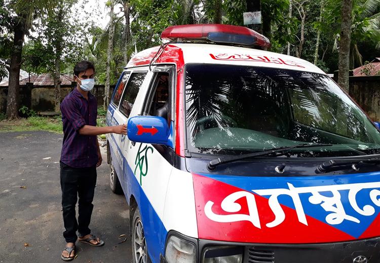 Rangamati-2