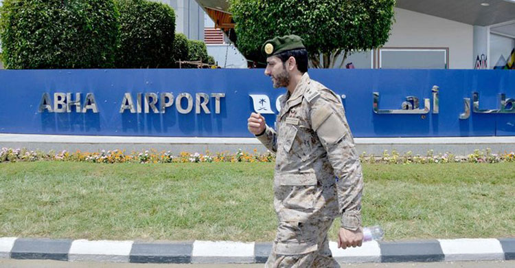 saudi-2.jpg