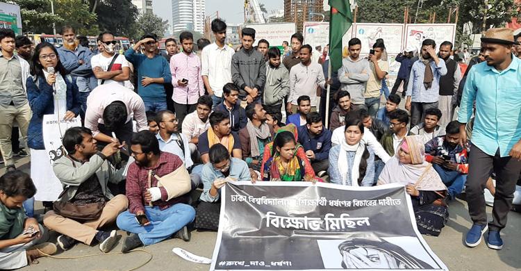 Shahbag-DU