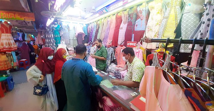 shopkeeper-2.jpg