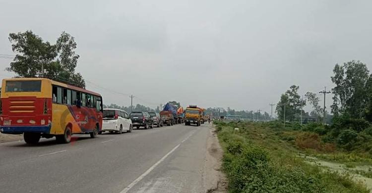 Sirajgonj