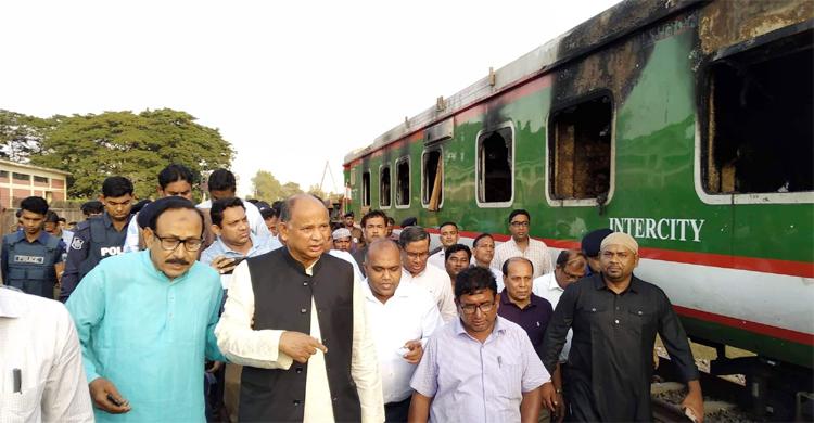 Sirajgonj-Rell-Minister