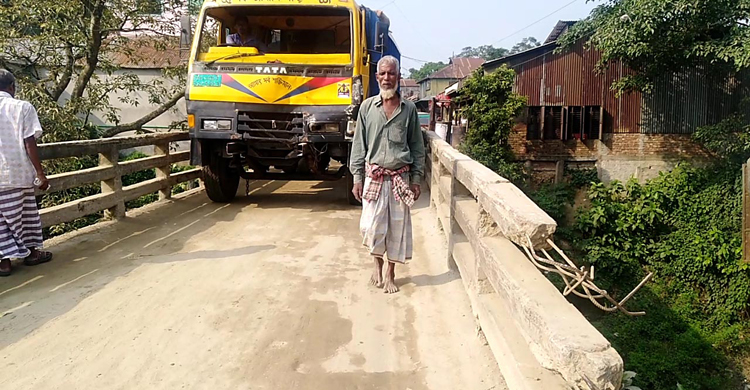 sreepur-People-2