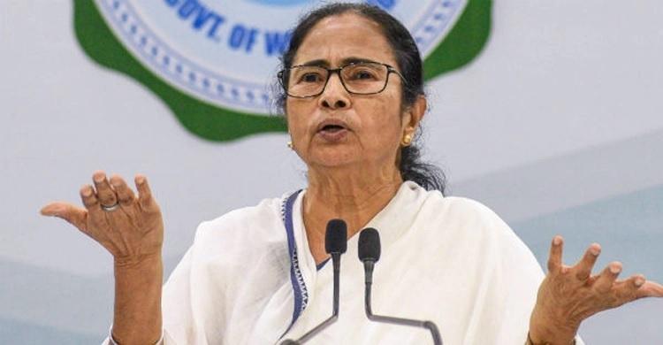 Mamata loses to Suvendu in Nandigram, will go to court
