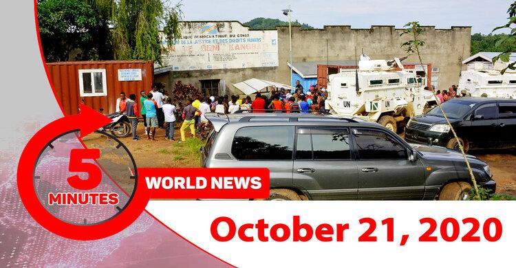 ৫ মিনিটে আজকের বিশ্ব | ২১ অক্টোবর ২০২০