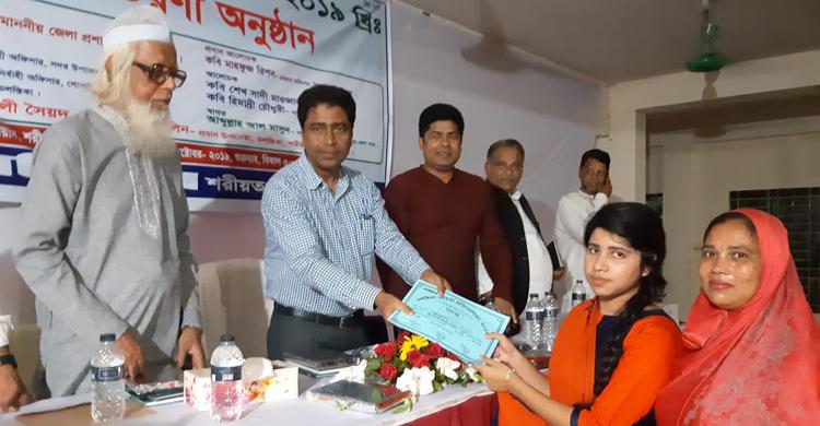 award-in