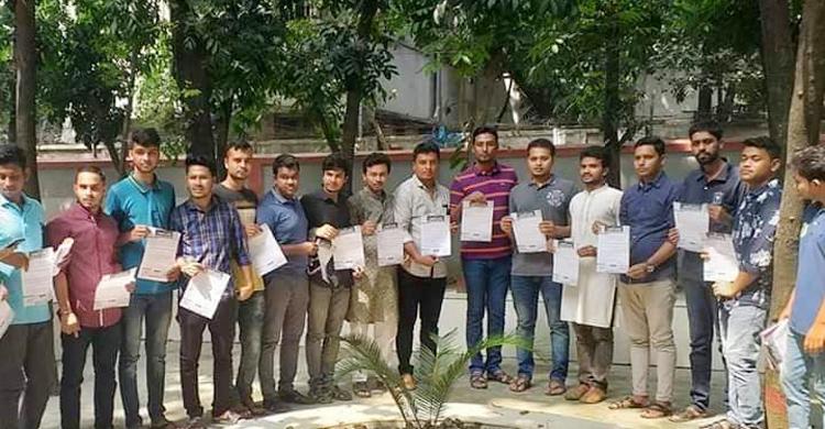 Dhaka-college-1