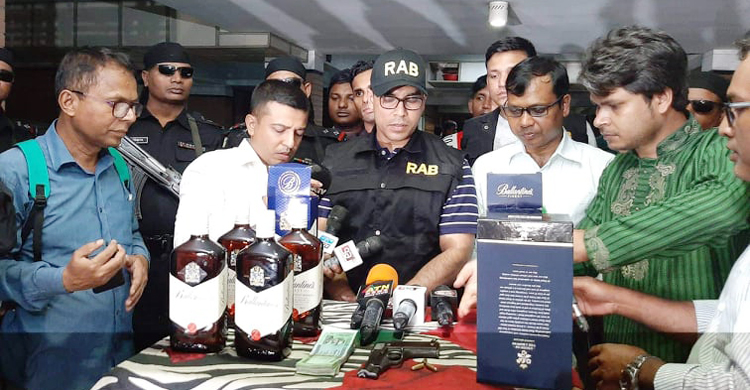Rajib-1