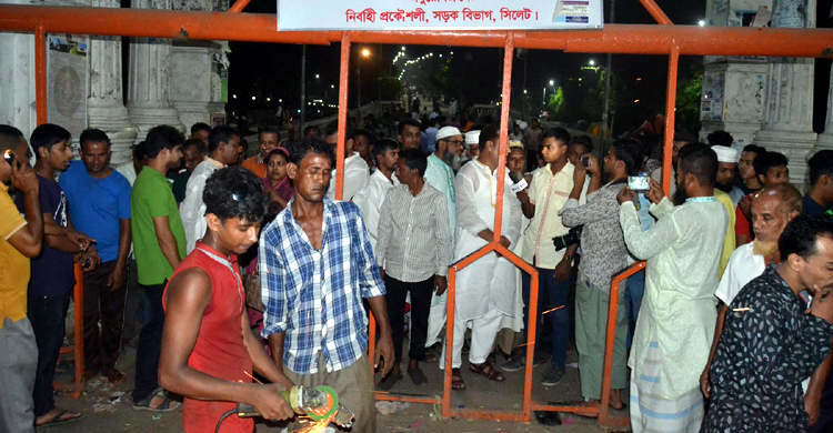 Sylhet-Kin-brige