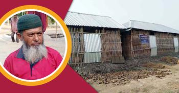 সরকারি জায়গা দখল করে মক্তব-এতিমখানা নির্মাণ