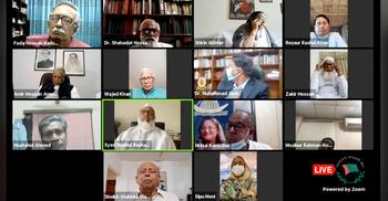 সর্বত্র বাংলার প্রচলন করে ভাষার মর্যাদা রক্ষার দাবি ১৪ দলের
