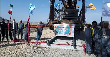 ইরান-চীন চুক্তি, বিশাল রেল প্রকল্প থেকে বাদ পড়ল ভারত