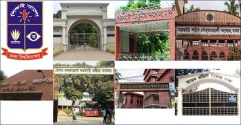 ২ বছর আগের পরীক্ষা এখনো হয়নি, দীর্ঘ সেশনজটে ৭ কলেজ শিক্ষার্থীরা