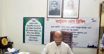 রমজানে নকল-ভেজালের বিরুদ্ধে কঠোর ব্যবস্থা : শিল্পমন্ত্রী