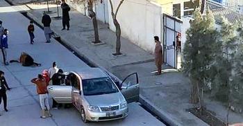 আফগানিস্তানে সুপ্রিম কোর্টের ২ নারী বিচারককে গুলি করে হত্যা
