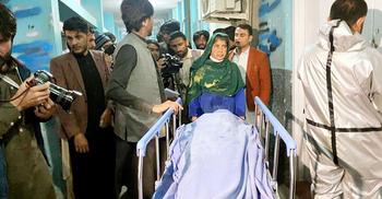 আফগানিস্তানে ৩ নারী টেলিভিশন কর্মীকে গুলি করে হত্যা