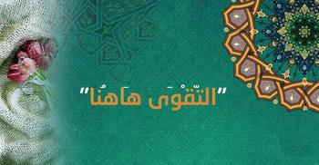ক্রোধ সংবরণে ইসলামি শিক্ষা
