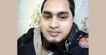 মক্কায় দুর্বৃত্তের ছুরিকাঘাতে বাংলাদেশি নিহত