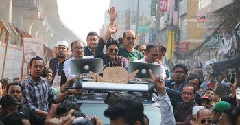 রোববার কল্যাণপুর থেকে গণসংযোগ করবেন আতিকুল