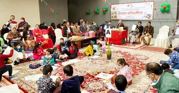 কুয়েতে শিশু-কিশোরদের চিত্রাংকন প্রতিযোগিতা অনুষ্ঠিত