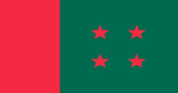 বুধবার থেকে জেলা-উপজেলা ইউপি নির্বাচনে দলীয় মনোনয়ন বিতরণ