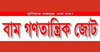 'ব্যর্থ' আখ্যা দিয়ে স্বাস্থ্যমন্ত্রীর পদত্যাগ দাবি বাম জোটের