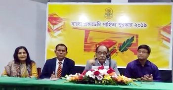 বাংলা একাডেমি পুরস্কার পেলেন ১০ গুণী