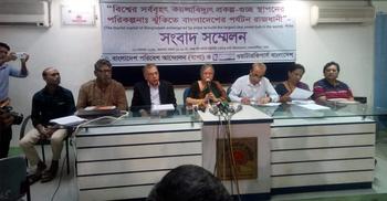 'দূষণকারী দেশ হিসেবে শীর্ষে চলে যাবে বাংলাদেশ'