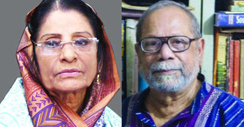 'শিল্পকলায় মুর্তজা বশীরের অবদান স্মরণীয় হয়ে থাকবে'