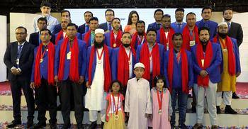 বঙ্গ বিল্ডিং ম্যাটারিয়ালসের পরিবেশক সম্মেলন অনুষ্ঠিত